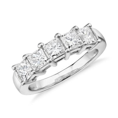 NEW Five Stone Princess Cut Diamond Ring in 18k White Gold (2 ct. tw.)