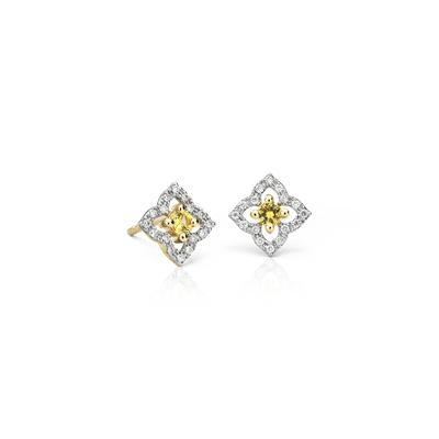 Petite Yellow Sapphire Floral Stud Earrings in 14k Yellow Gold (2.4mm)