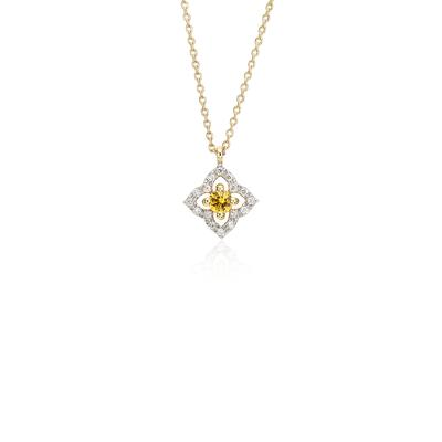 Petite Yellow Sapphire Floral Pendant in 14k Yellow Gold (2.8mm)