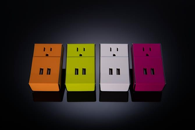 Take 52% Off Schatzii 2 USB Ports Colored Wally Wall Charger