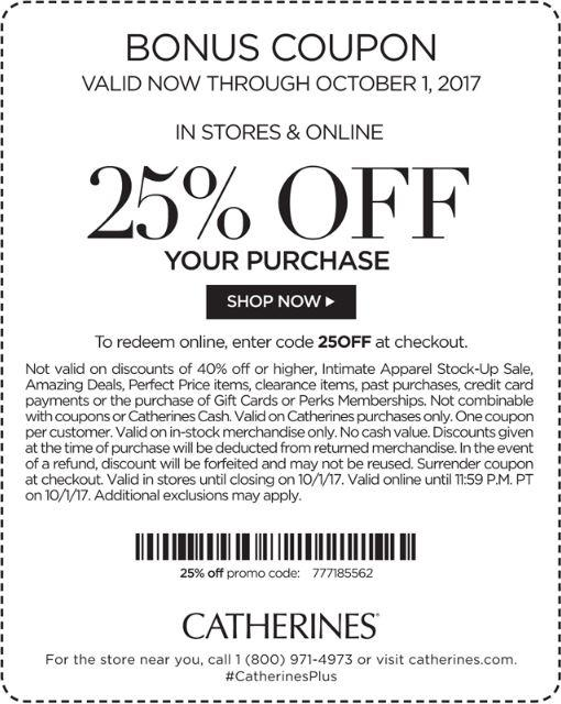 Save 25% On Purchase