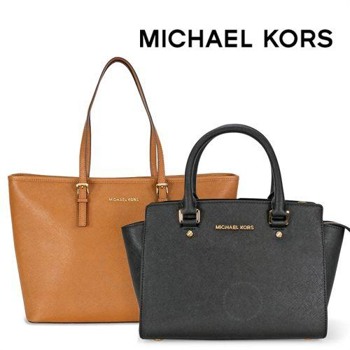 Stylish Durable Michael Kors Apparel