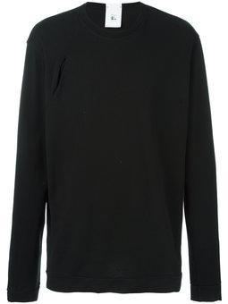 Lost & Found Rooms - longsleeved T-shirt